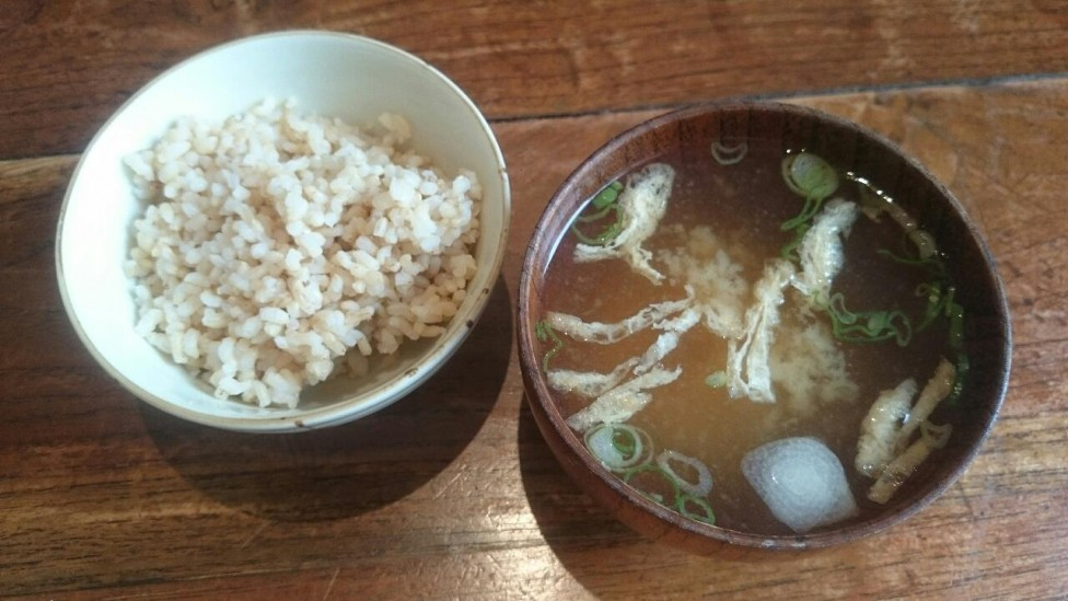 soupe miso et riz de camargue bio